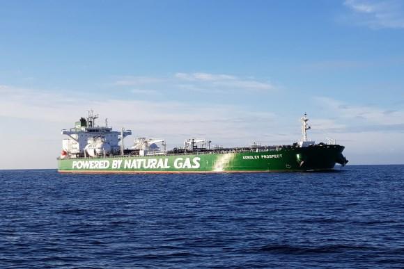Подготовка для проведения грузовых операций на танкерах газовозах по расширенной программе