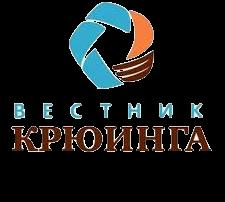 Вестник Крюинга Logo