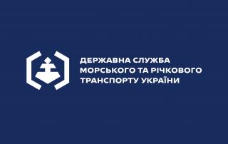 ДСМРТУ лого