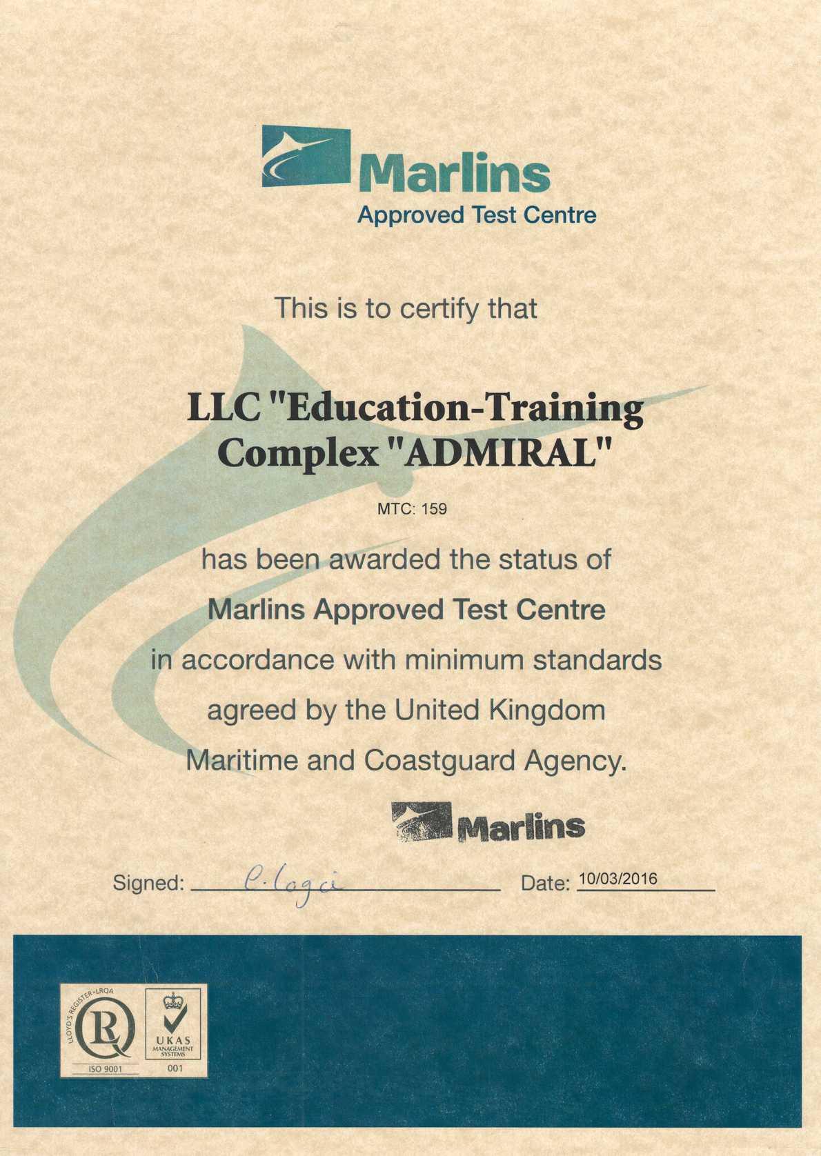 Marlins Certificate